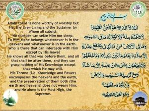 ayatul-kursi-paper