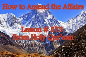 How to Amend the Affairs