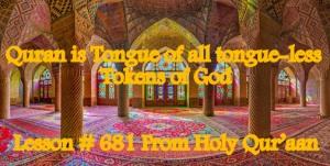Pink Mosque 1-Edit-4