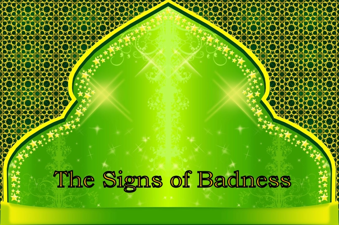 ISLAMIC-background-B