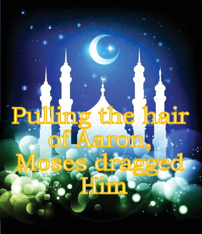 3117215-muslim-background-ramadan-night-with-mosque-moon