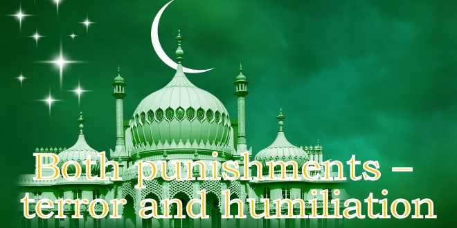 green_background_islamic_religious_wallpaper-660x330