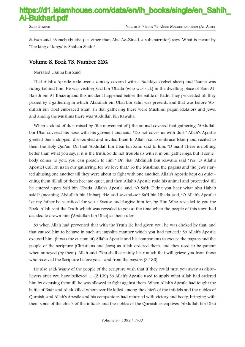 sahih_al-bukhari_1381-2