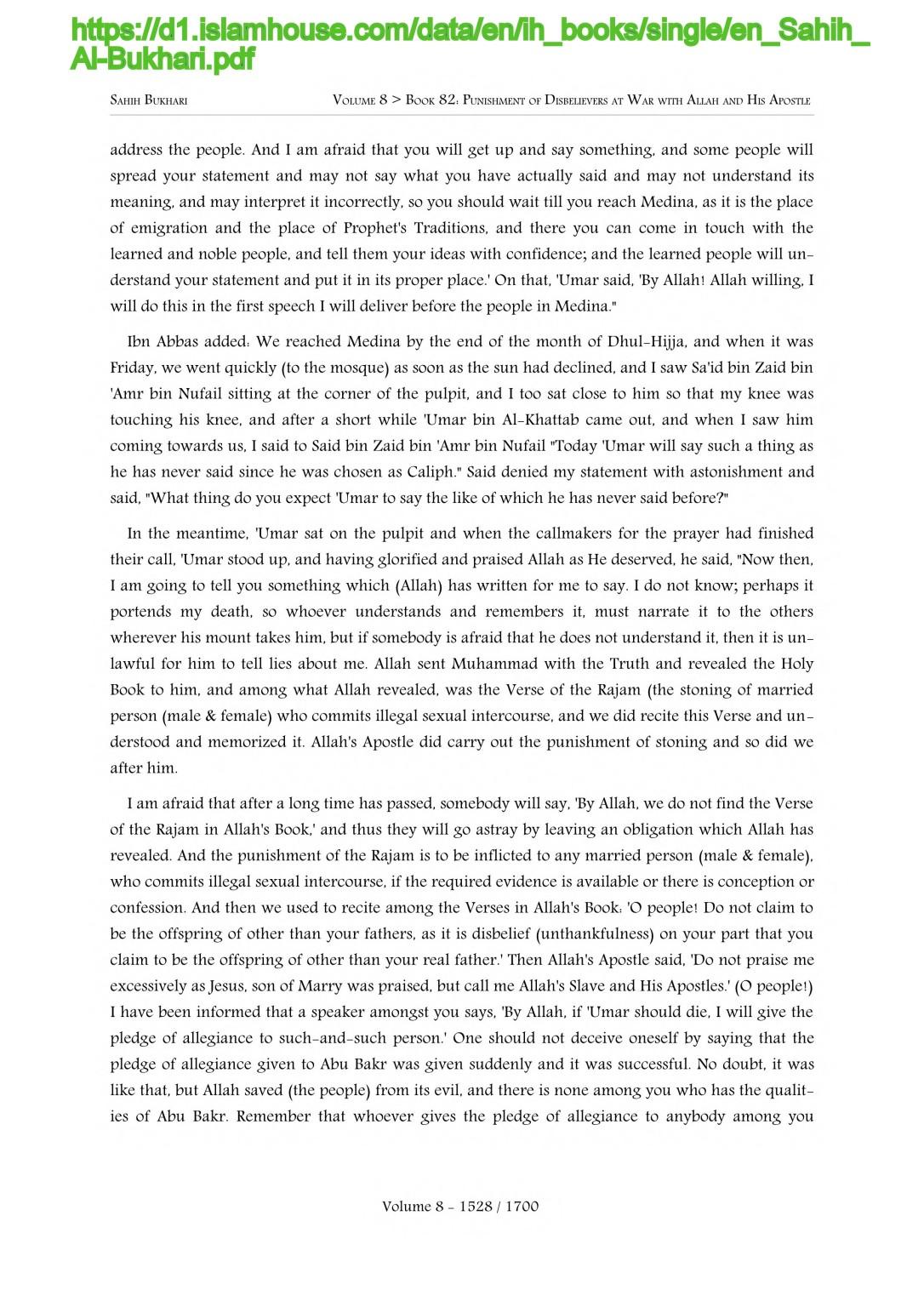 Sahih_Al-Bukhari_1527 (2)