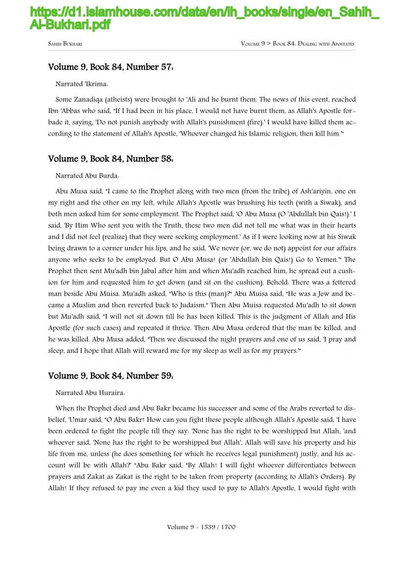 Sahih_Al-Bukhari_1538 (2)